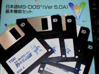 MSDOS5.0A